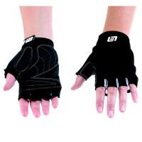 Supreme Open Fingered Gloves